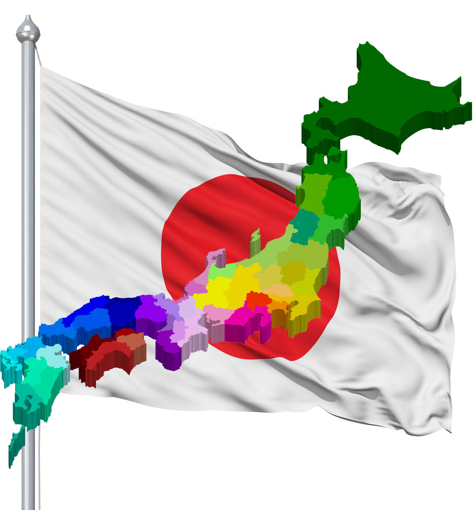 Japan's Agriculture Imports-Exports - Southeast AgNET